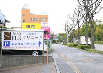 伏見通/国道19号線からお越しの場合